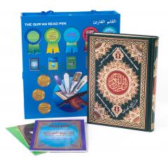 Коран ручка модель QM8800+