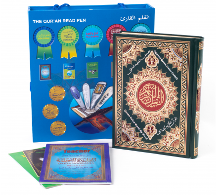 Quran Pen Model QM8800