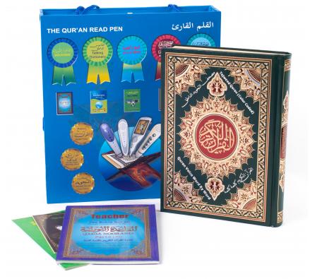Коран ручка модель QM8800