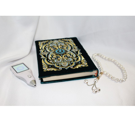 """Коран ручка модель """"Великолепный мир"""""""