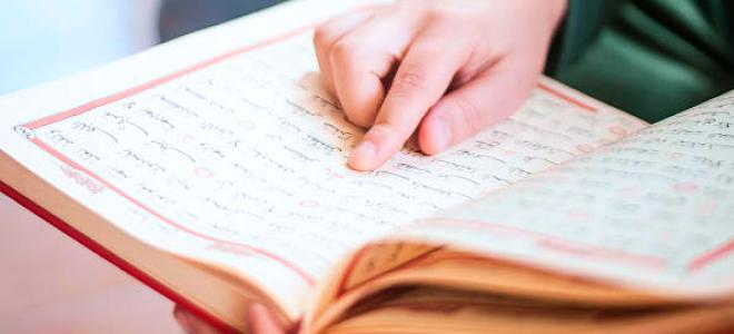 كيف تستخدم قلم القرآن