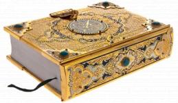 Коран ручка 3